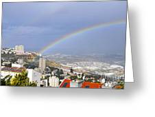 Rainbow Over Haifa, Israel  Greeting Card