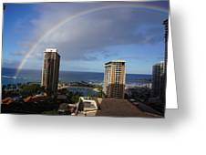 Rainbow Over Hilton Greeting Card