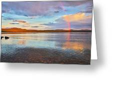 Rainbow Over Magalloway  Greeting Card
