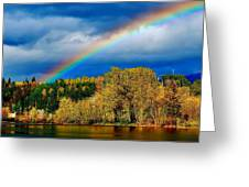 Rainbow Over Mill Pond Greeting Card