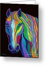 Rainbow Stallion Greeting Card