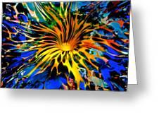 Rainbow Thunder Well Greeting Card
