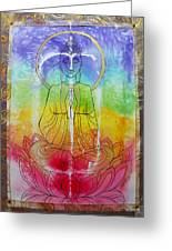 Rainbowbuddha Greeting Card