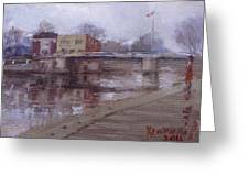 Rainy Day At Tonawanda Canal Greeting Card