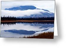 Rainy Day Reflections Greeting Card