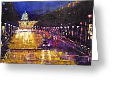 Rainy Evening On Pennsylvania Avenue Greeting Card