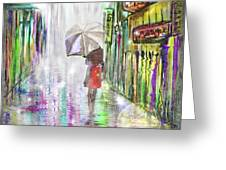 Rainy Paris Day Greeting Card by Darren Cannell