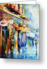 Rainy Stroll Greeting Card