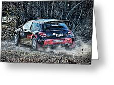 Rally Car Greeting Card