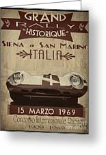 Rally Italia Greeting Card