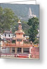 Ram Statue - Rishikesh India Greeting Card