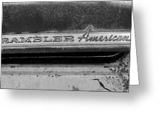 Rambler American Greeting Card