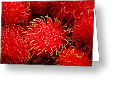 Rambutan Greeting Card