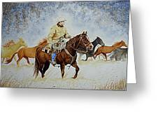 Ranch Rider Greeting Card