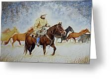 Ranch Rider Greeting Card