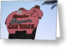 Rancho Super Car Wash  Greeting Card