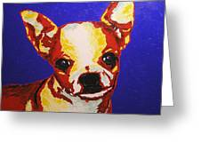 Random Dog Number 2 Greeting Card