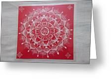 Rangoli Mandala Greeting Card