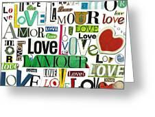 Ransom Art - Love Greeting Card