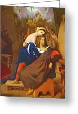 Raphael And Fornarina 1840 Greeting Card
