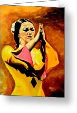 Raquel Heredia - Flamenco Dancer Sold Greeting Card