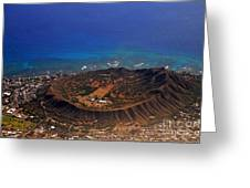 Rare Aerial View Of Extinct Volcanic Crater In Hawaii.  Greeting Card