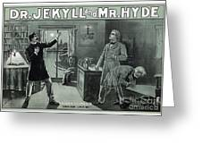 Rare Dr. Jekyll And Mr. Hyde Transformation Poster Greeting Card