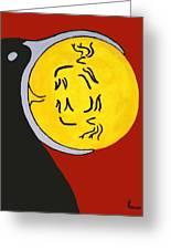 Raven Elk Moon  -013 Greeting Card