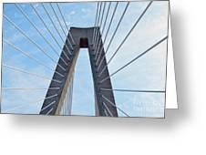 Ravenel Bridge Charleston Greeting Card