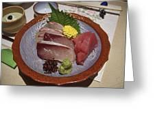 Raw Fish Sashimi Plate - Kyoto Japan Greeting Card