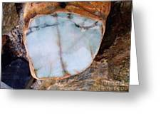 Raw Jadite Rock Greeting Card