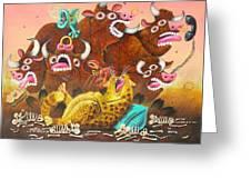 Rawhide O.d. Greeting Card