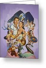 Ray Harryhausen Tribute Seventh Voyage Of Sinbad Greeting Card