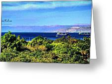 Rea Sea Aqaba Greeting Card