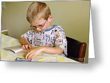 Reading Greeting Card