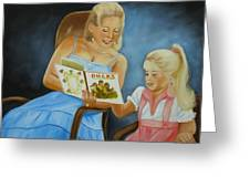 Reading With Gramma Greeting Card