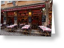 Ready For Diners Greeting Card