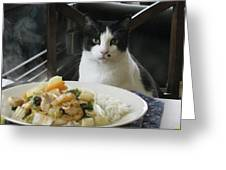 Ready For Dinner Greeting Card