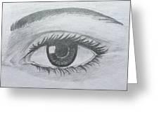 Realistic Eye Greeting Card