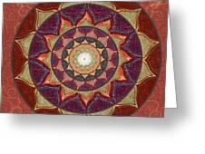 Realm Of The Desert Lotus Mandala Greeting Card