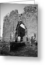 Rear Entrance Fuerty Church Roscommon Ireland Greeting Card