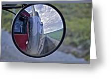 Rear View Mirror Of Alaska's Haul Road Greeting Card