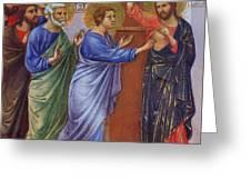 Reassuring Thomas Fragment 1311 Greeting Card