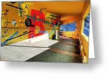 Recoleta Tunnel Greeting Card