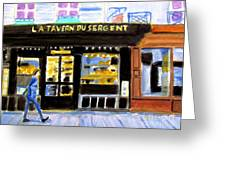 Reconnoiter Parisian Stores In Your Dreams Greeting Card
