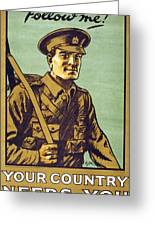 Recruitment Poster Follow Me Your Country Needs You Greeting Card