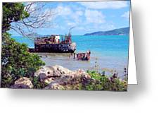 Recycled In Grenada Greeting Card