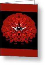 Red Abstract Flower One Greeting Card