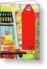 Red Barnyard Greeting Card