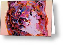 Red Bear Greeting Card